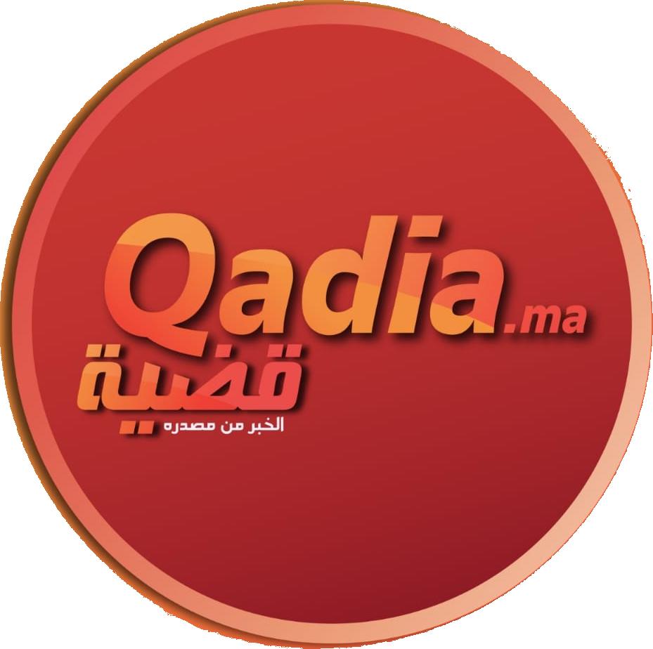 Qadia